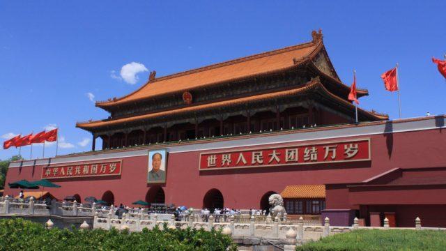 china-ryuugaku