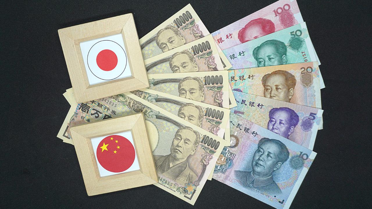 china-money-pay