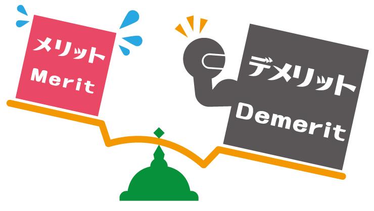 jetfi中国VPNプランをレンタルするデメリット