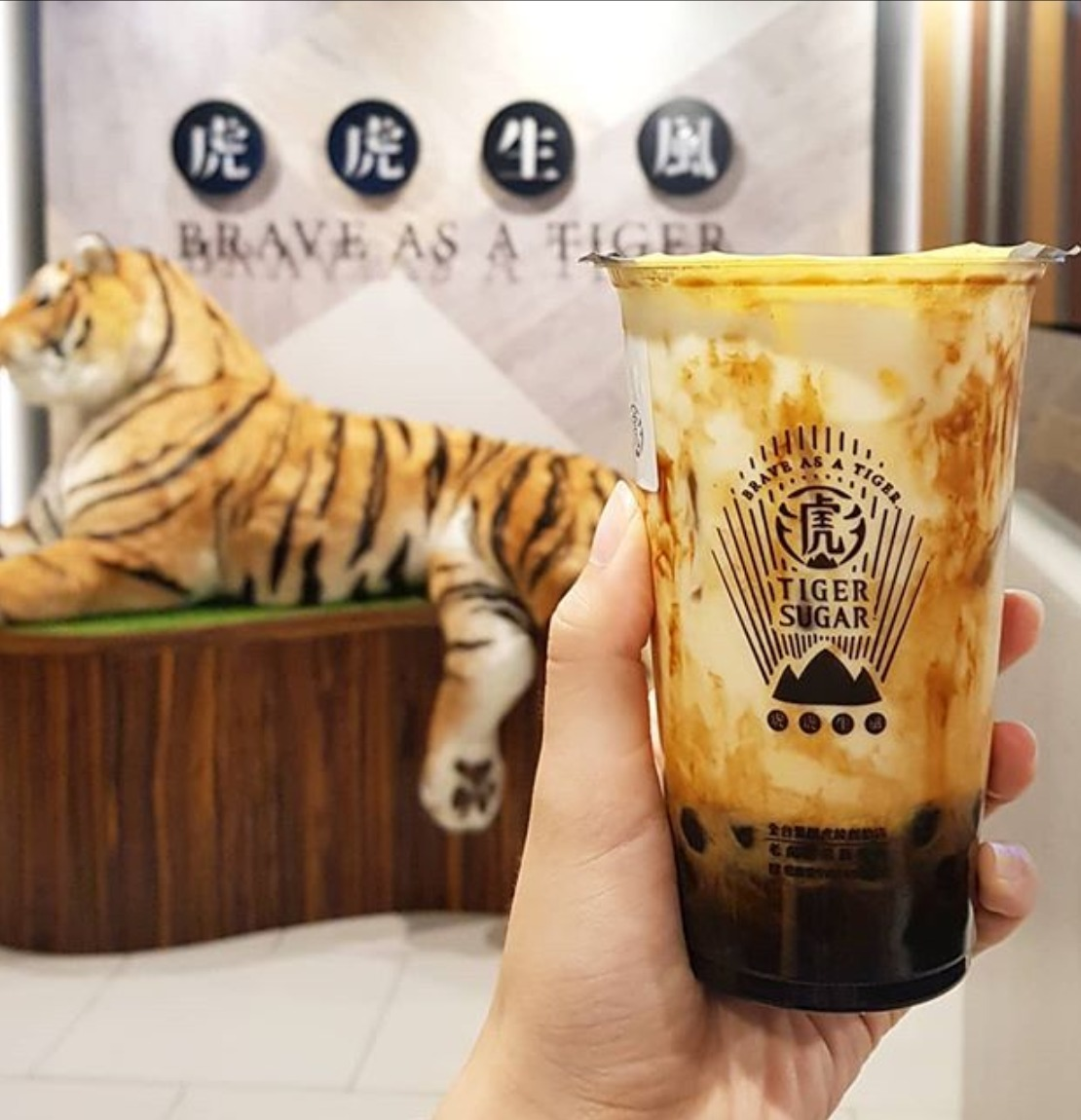 台湾のTigerSugarの黒糖タピオカミルクティー